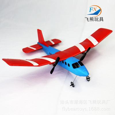 飞熊FX-805遥控滑翔机 耐摔EPP泡沫固定翼遥控飞机 全新形象包装
