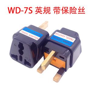 ដុំឆ្នាំងសាក Copper Tripartie Foot Travel Plug Adapter PZ238077