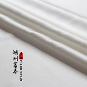 100%桑蚕丝丝绸面料真丝布料厂家促销40mm重磅素绉缎140门幅