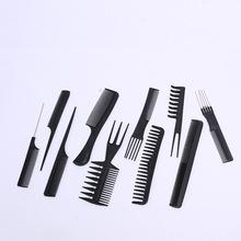 厂家批发塑料按摩梳子防静电 酒店美发梳套装齿轮创意美妆工具