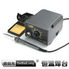 DBL 936A恒温焊台 插拔式新款恒温焊台性能超强