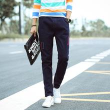 批发2016春夏男士哈伦牛仔裤 男式小直筒裤韩版修身牛仔裤HA6100