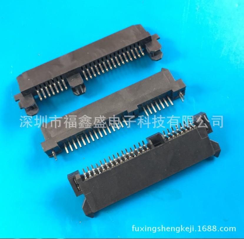 厂家供应 SATA7+15P 母座夹板SMT带鱼叉 夹角式SSD硬盘连接器