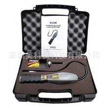 美國General Tools CGD900便攜式可燃氣體報警器泄漏檢測儀