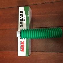 日本NSK润滑脂GREASE润滑油LG2 80g白色油脂专用于半导体食品机械