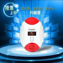 厂家直销 语音型一氧化碳报警器 CO液晶报警器