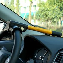 T型方向盘锁 汽车棒球锁 车用防盗锁汽车锁方向锁  带泡沫彩盒装