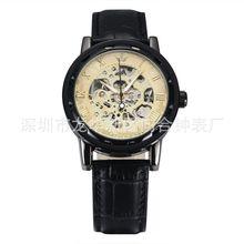皮帶eBay爆款高檔鏤空機械表 Sewor品牌手表男一件代發經典款