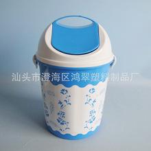 厂家直销 雅家丽陶宝塑料圆形卫生桶摇盖