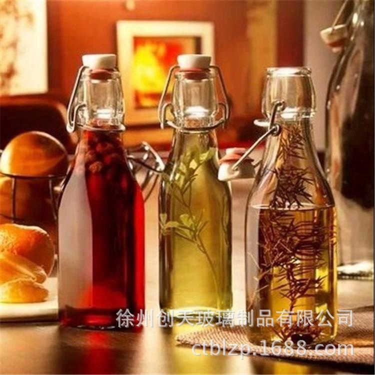 圆形乐扣卡扣玻璃瓶透明自酿葡萄 红酒 泡酒瓶饮料果汁酵素瓶密封