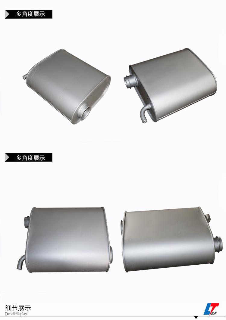 东风天龙T1400消声器详情页_03