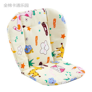 Baby stroller cotton pad thickening, warm stroller cushion, baby dining chair warm cotton pad, general factory direct sales