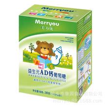 美力优宝宝葡萄糖(280g盒装)益生元AD钙婴幼儿固体饮料葡萄糖