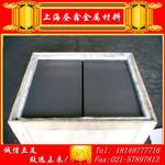 厂家直销HK-15高密度石墨块 高密度导热石墨板