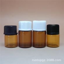 茶色1ml化妆品瓶 分装精油瓶 螺口2ml小样试用瓶化妆品香水玻璃瓶