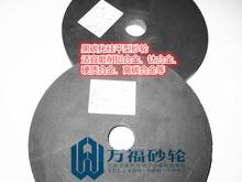 黑碳化硅 雙面磨 平型砂輪 精磨砂輪 硬質合金磨削 鈦合金磨 樹脂