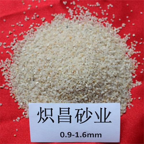 供应天然石英砂海砂 0.9-1.6mm