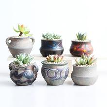 地中海多肉植物花盆陶瓷批发复古手绘创意陶瓷桌面绿植盆栽花盆