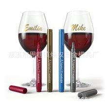 热销玻璃酒瓶酒杯记号笔 红酒记号笔