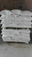 天然粉石英,二氧化硅,