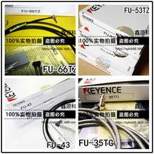 全新原装FU-95W 鑫源科 液面检验型 光纤传感器 价格面议