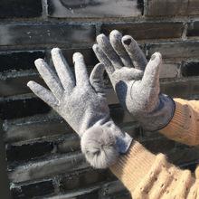 女士冬季保暖手套大毛球雙層加厚 羊絨羊毛手套韓版DIY可觸屏分指