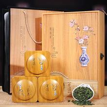 鐵觀音禮盒裝 濃香型2018高山烏龍茶葉散裝廠家直銷250g