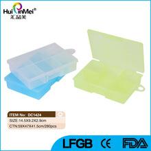 汇品美六格塑料药盒 收纳盒 饰品盒  渔具收纳盒