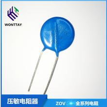 ZOV全系列壓敏電阻器 20D201K 200V 直徑20MM 廠家優勢供應