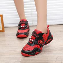 跨境2019春秋新款儿童运动鞋欧美卡通童鞋大中童魔术贴跑步鞋代发