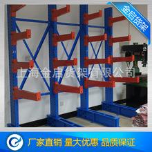 金启仓储货架保修4年悬臂材料棒材悬臂式挂货架悬挂上海