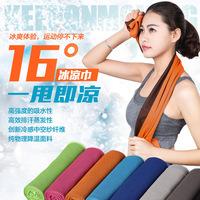 Двухцветное холодное чувство холодное полотенце спортивное пот-абсорбирующее ледяное полотенце ледяное холодное полотенце стереть потовое полотенце мода тренажерный зал унисекс