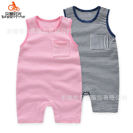 Cute new baby costume baby striped vest jumpsuit pure cotton baby Harper crawler HA2515