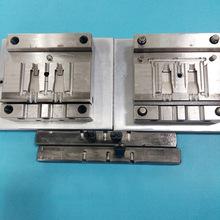 成型模 2pin HSG立式轉接頭注塑成型模 手機數據線注塑模具加工