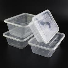 一次性餐盒500 650 750 1000ml加厚長方形透明打包盒塑料保鮮飯盒