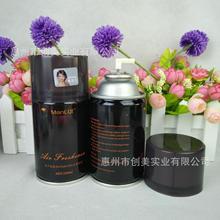 自动喷香机香水空气清新剂喷雾芳香剂自动喷香机补充液卫生间香水