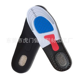 Military training multi-functional tailorable sports insoles thick shock absorption basketball football honeycomb sports insoles