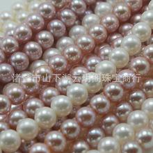 520送禮必備 淡水珍珠 8-9mm正圓強光幾乎無暇半成品珍珠 母親節