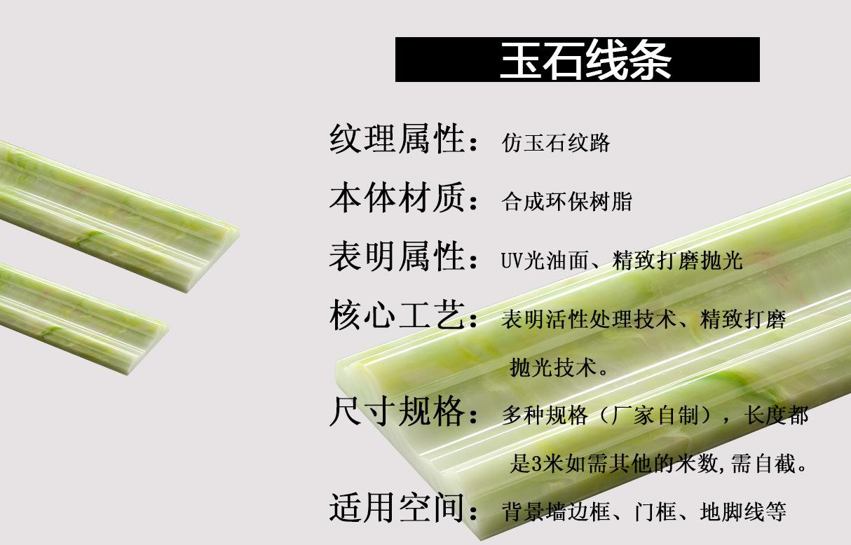 墨黄彩-1
