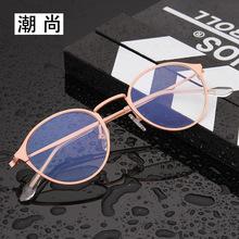 2017新款超轻眼镜 潮流金属圆框百搭眼镜架 男女文艺复古平光镜