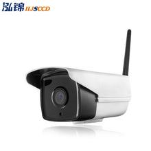 无线摄像头室外 ip camera wifi Wireless camera
