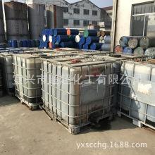 高压水流清洗机0C1D4802-1482739