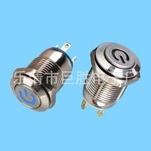 厂家供应ABS16S-P11金属防 带环形电源标不锈钢自锁/复位按钮开关