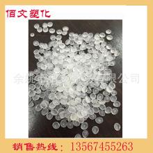 淋膜纸6DC-673
