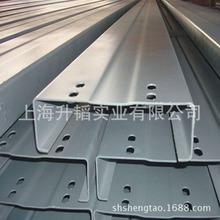 供应优质C型钢价格 冲孔型钢价格镀锌c型钢规格