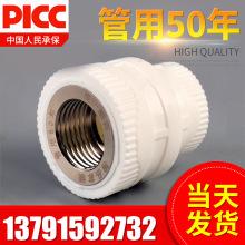 丙纶62CC5-625