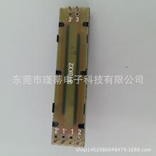 45mm行程 70mm 長 帶導軌  玻纖板 雙聯 鐵殼直滑式電位器