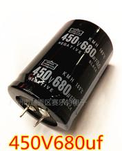 焊機專用電容 進口鋁電解電容450V680uf體積35*60電解電容
