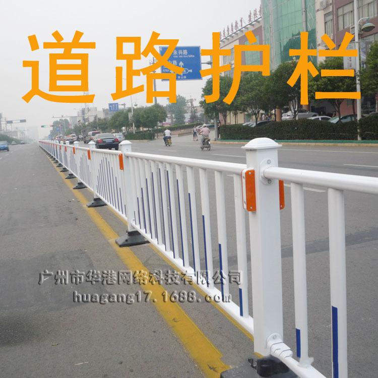 【面包管护栏】现货供应镀锌市政组装道路护栏 交通安全防护护栏