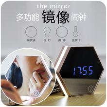 多功能鏡像鬧鐘LED 鏡像數字鬧鐘燈 溫度計 創意禮品化妝鏡小夜燈